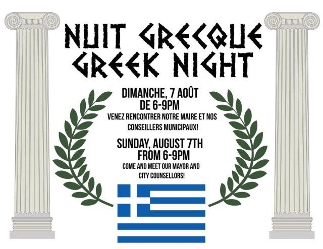 Greeknight2016