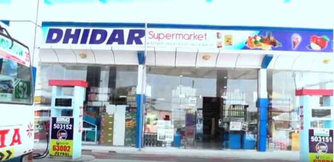 dhidar upre market