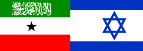 israel and somaliland