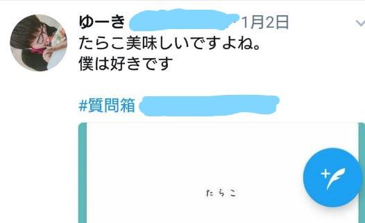 Inkedyuki_LI