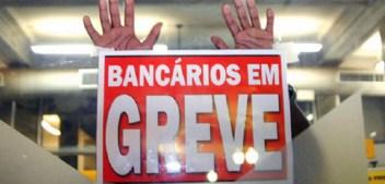 Resultado de imagem para foto OAB-PE pede prisão da presidenta do Sindicato dos Bancários de Pernambuco
