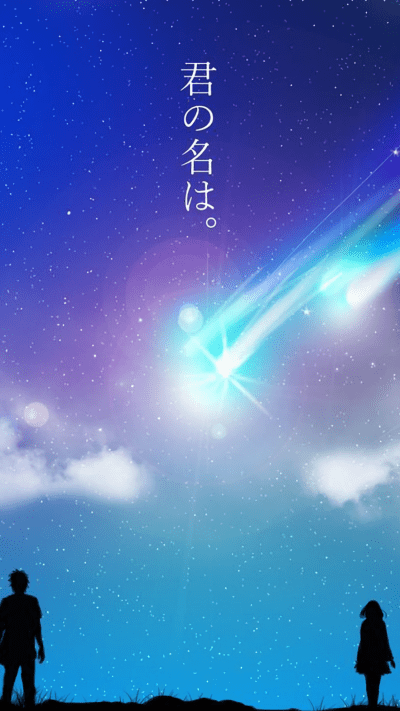 Download 1080x1920 Kimi No Na Wa, Your Name, Scenic, Stars, Sky Wallpapers for iPhone 8, iPhone ...