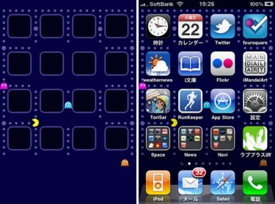 Download Iphone Wallpapers That Fit Around Apps Gallery