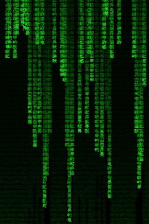 Download Matrix Live Wallpaper Pc Gallery