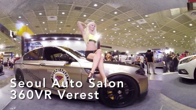 [360 VR] 서울 오토 살롱 (Seoul Auto Salon)