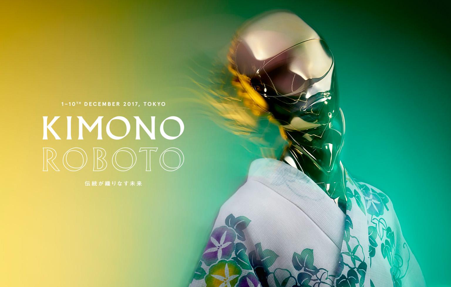 KimonoRoboto_posters 5