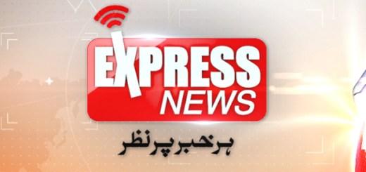 Express News Logo