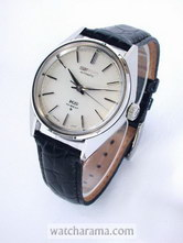 King Seiko Hi-Beat