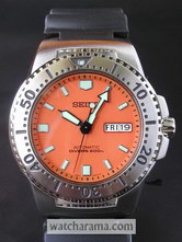 Seiko Orange Knight