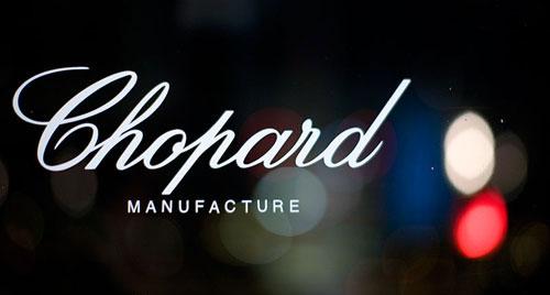 chopard-logo-wwg
