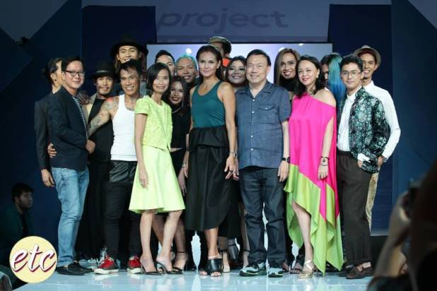 Project Runway Philippines Season 4 Cast and Crew