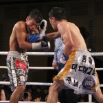 Kameda - Oh Son World Title Fight