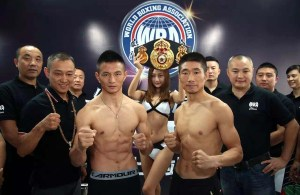The WBA continues to make strides in the development of pugilism in China.