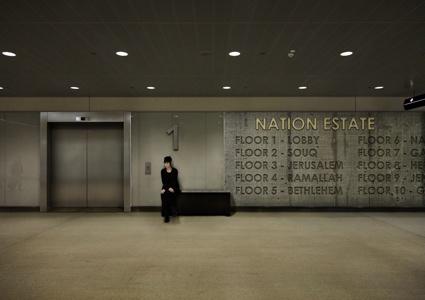 0Nation Estate - Main Lobby.jpg