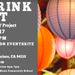 EAT DRINK ART Fundraiser