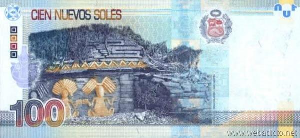 billetes-del-peru-cien-nuevos-soles-reverso