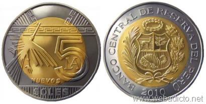 monedas-del-peru-cinco-nuevos-soles