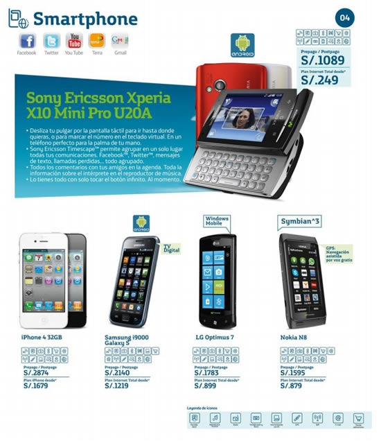 movistar-catalogo-celulares-julio-2011-1