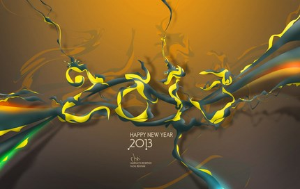 2013 new year wllpaper by injured eye d5pao8z Download Happy New Year 2013 Wallpaper for Desktop, iPad, Mobile