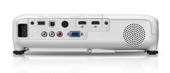 Epson 1040 projector
