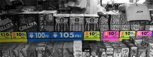 Süßigkeiten am Kiosk
