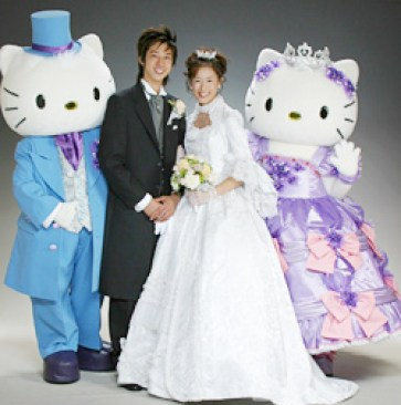 japanwedding
