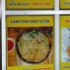 engrish-clean-food-good-testes