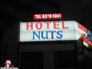 hotel-nuts