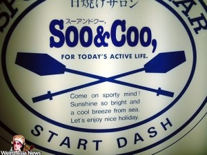 japangrish-soo-and-coo