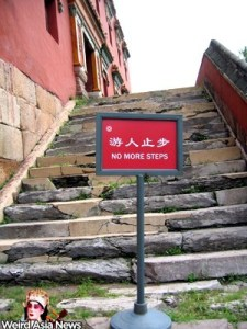 no-more-steps