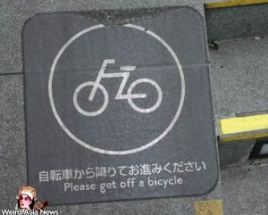 please-get-off-a-bicycle