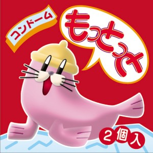 seal-flavored