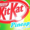 Pineapple Kit Kat