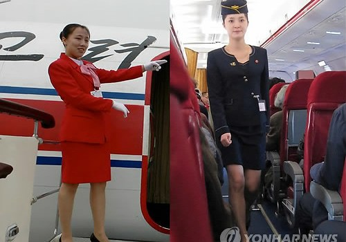 A(nother) Reason to Fly the Airline of North Korea