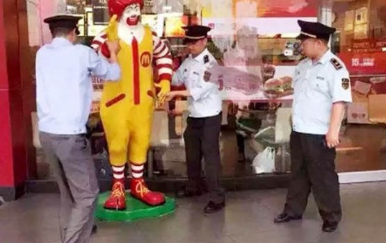 Ronald McDonald Sculpture Arrested In China