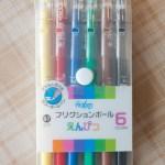 """Review: Pilot Frixion """"Color-Pencil-Like"""" Pen Set"""
