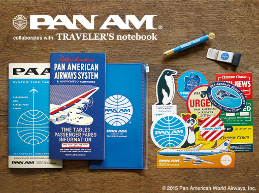 MTN Pan Am Edition