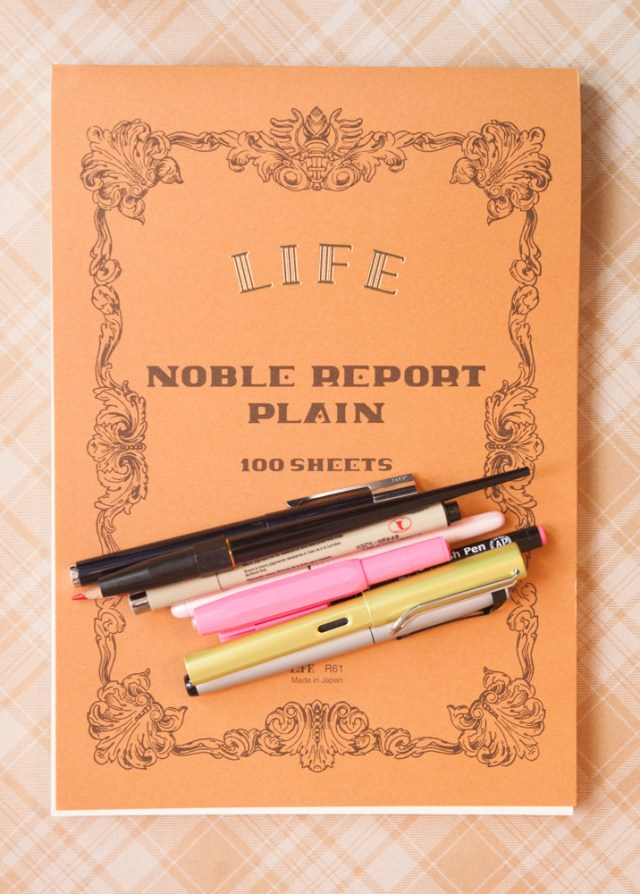 Life Noble Report Plain A4