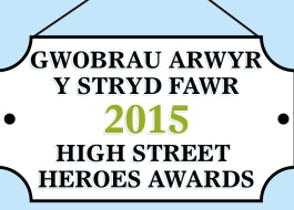 Two weeks left to vote for your High Street Hero
