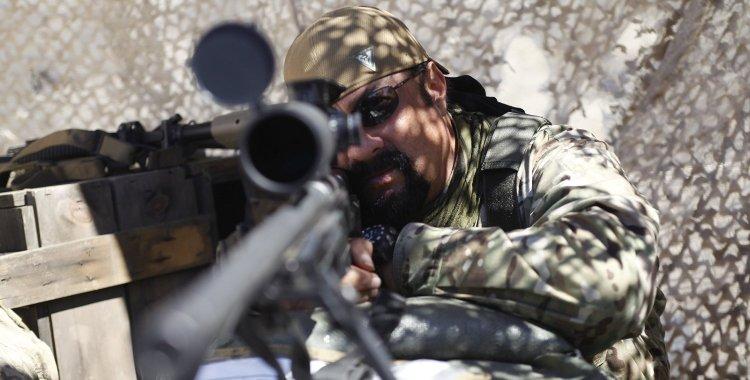 Sniper: Special OPs (Eurovideo) +++Rezension & Gewinnspiel+++