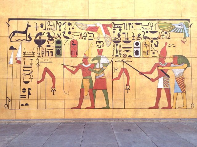 Egyptian Archives - Where Art Inspires Beauty