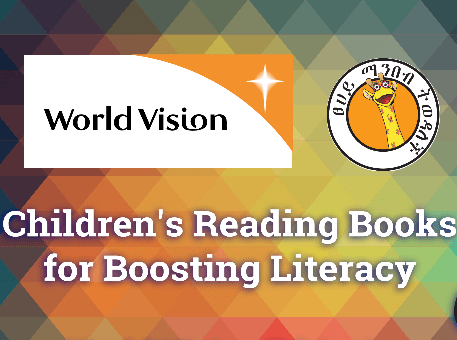 Work Vision: Children's Reading Books for Boosting Literacy (Logo)