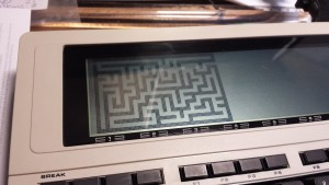 The maze generated via simple BASIC program, scaled to 3x original size