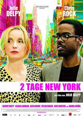 2_tage_new_york_plakat_1