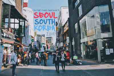 The First-Timer's Travel Guide to Seoul, South Korea (2019) | Will Fly for Food