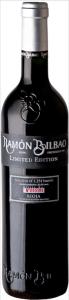 Ramon Bilbao Limited Edition