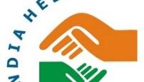 india Helps Logo 080109