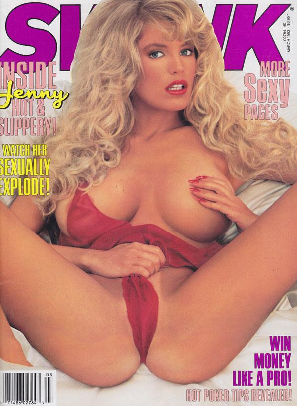 hustler magazine pictorials 1980