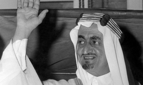 King Faisal: Saudi Arabia