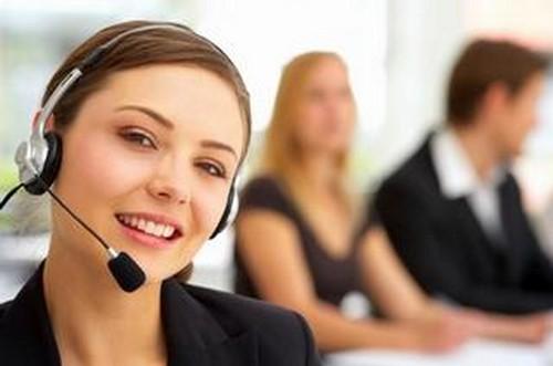 Remote Services Support medium